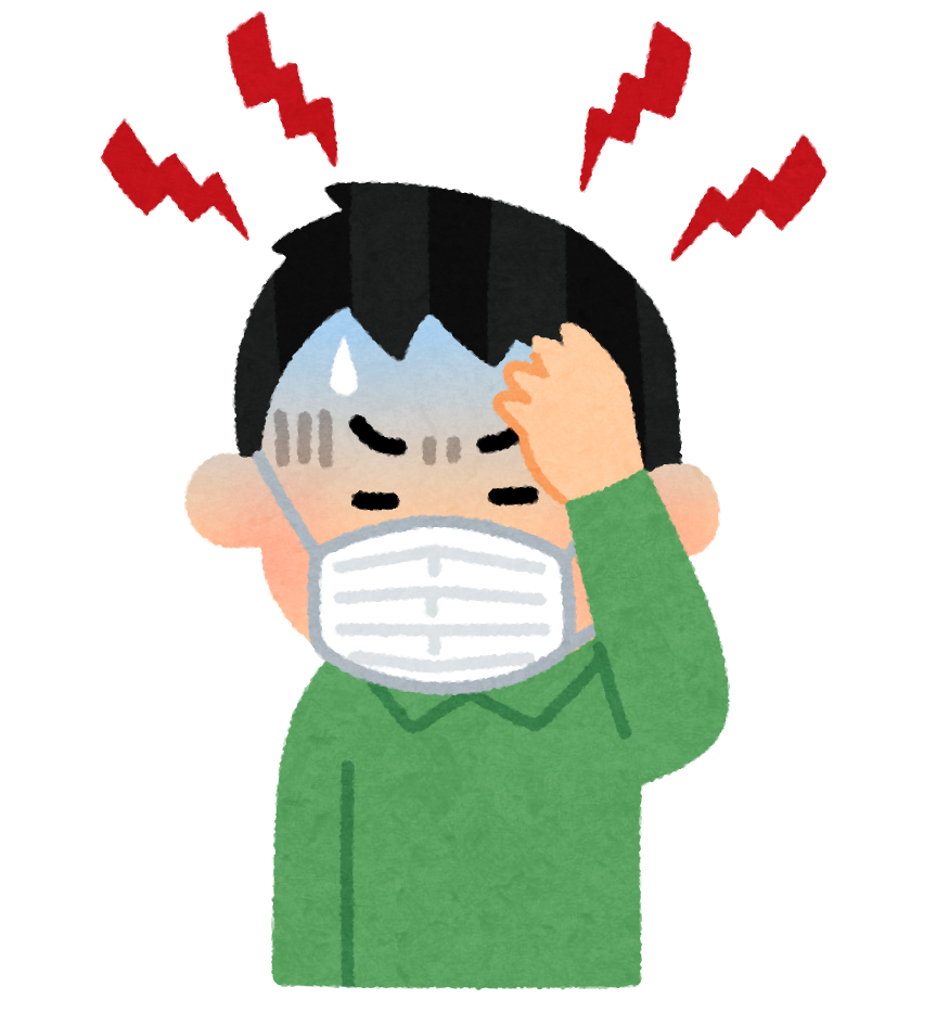 マスク頭痛